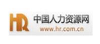 中国人力资源网.jpg