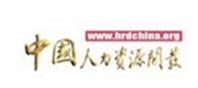 中国人力资源开发杂志.jpg