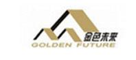金色未来人力资源有限公司.jpg