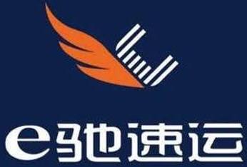 湖南一驰速运物流有限公司.png
