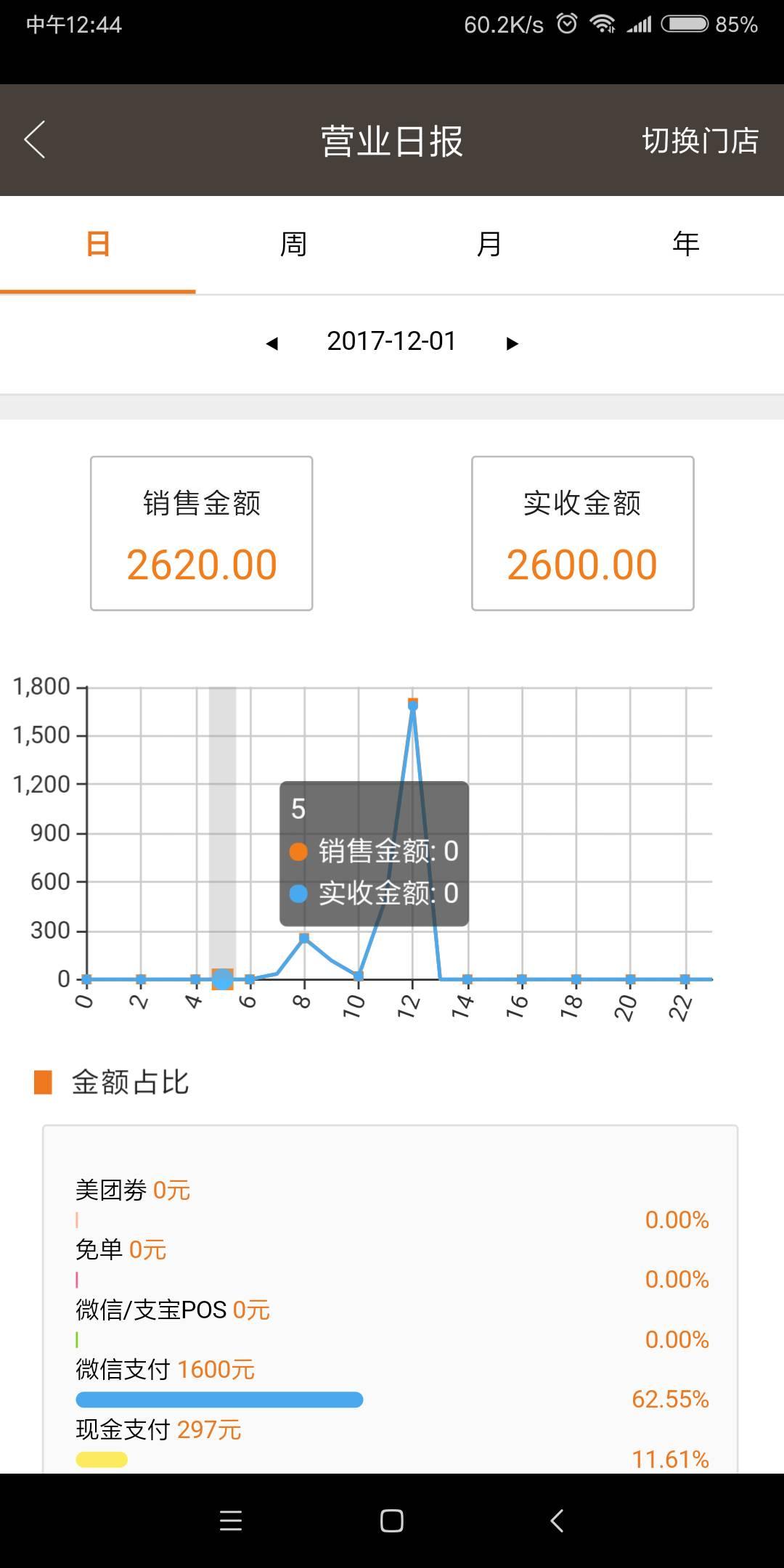 微信图片_20171221143245.jpg